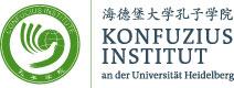 Konfuzius-Logo-web